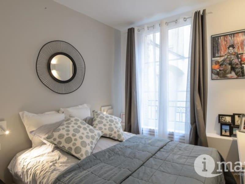 Sale apartment Paris 7ème 895000€ - Picture 8