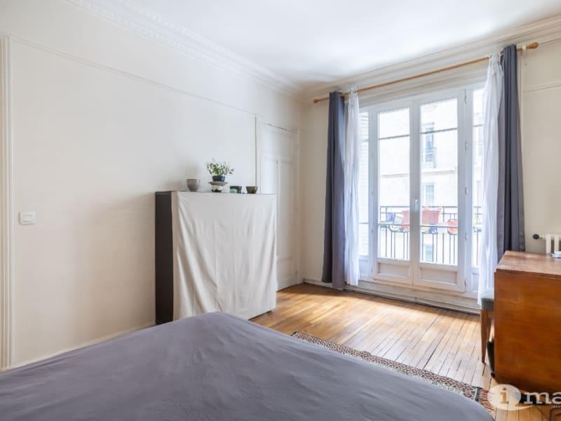 Sale apartment Paris 18ème 345000€ - Picture 4
