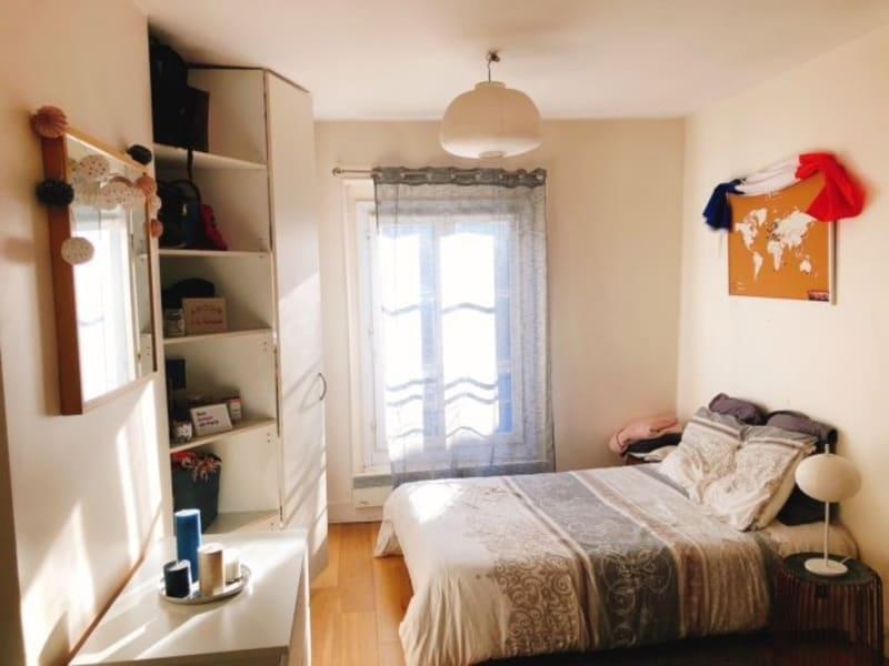 Location appartement Paris 17ème 820€ CC - Photo 2