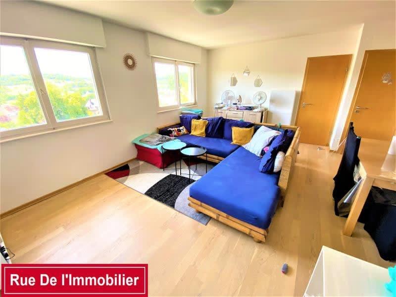 Vente appartement Wasselonne 144450€ - Photo 1