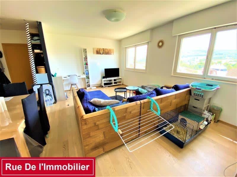 Vente appartement Wasselonne 144450€ - Photo 2