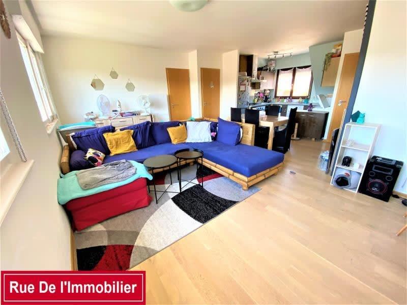 Vente appartement Wasselonne 144450€ - Photo 3