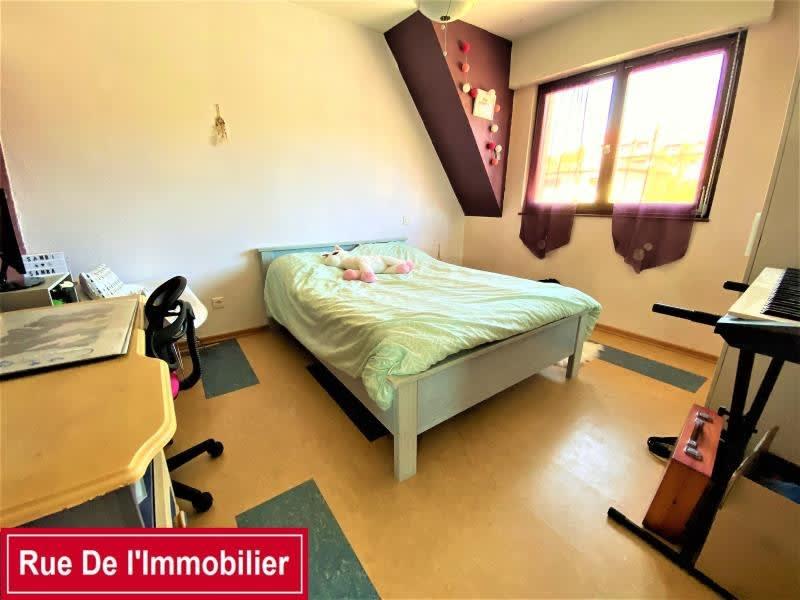 Vente appartement Wasselonne 144450€ - Photo 5