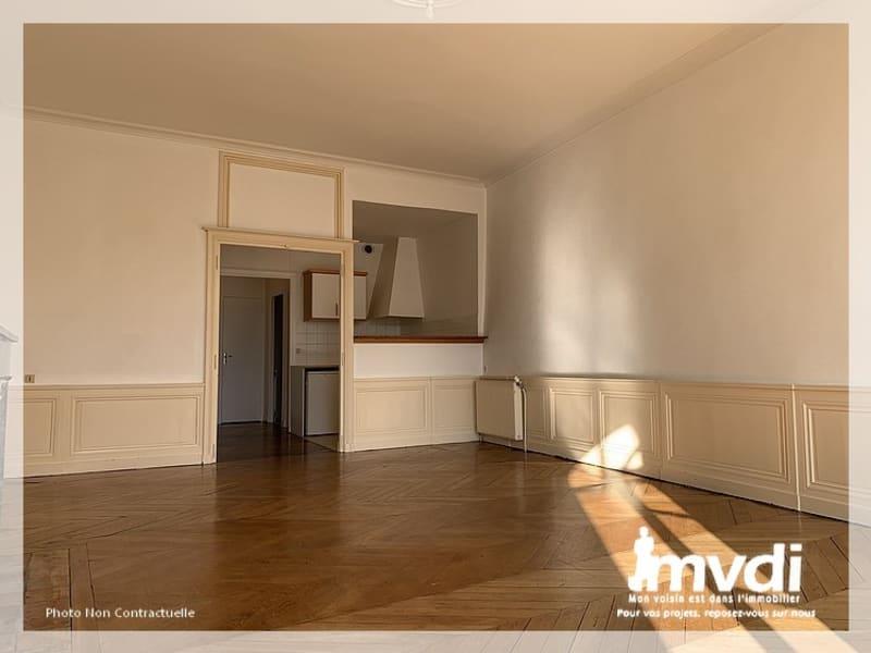 Location appartement Ancenis 540€ CC - Photo 2