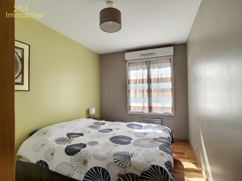 Vente appartement Melun 189000€ - Photo 7
