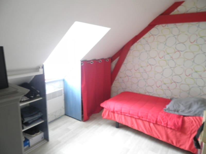 Vente maison / villa Chateaubriant 228750€ - Photo 9
