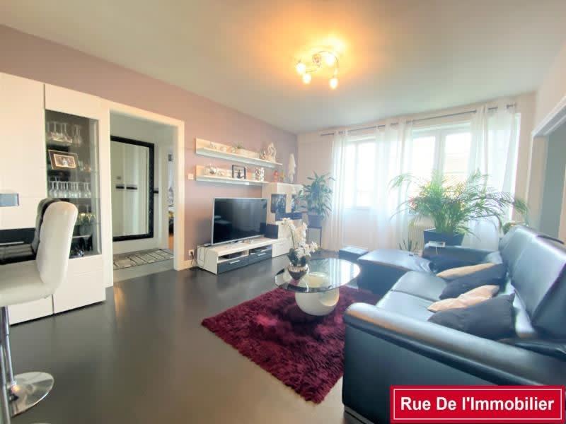 Vente appartement Haguenau 206000€ - Photo 1