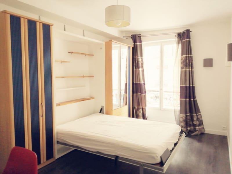 出租 公寓 Paris 15ème 847€ CC - 照片 1