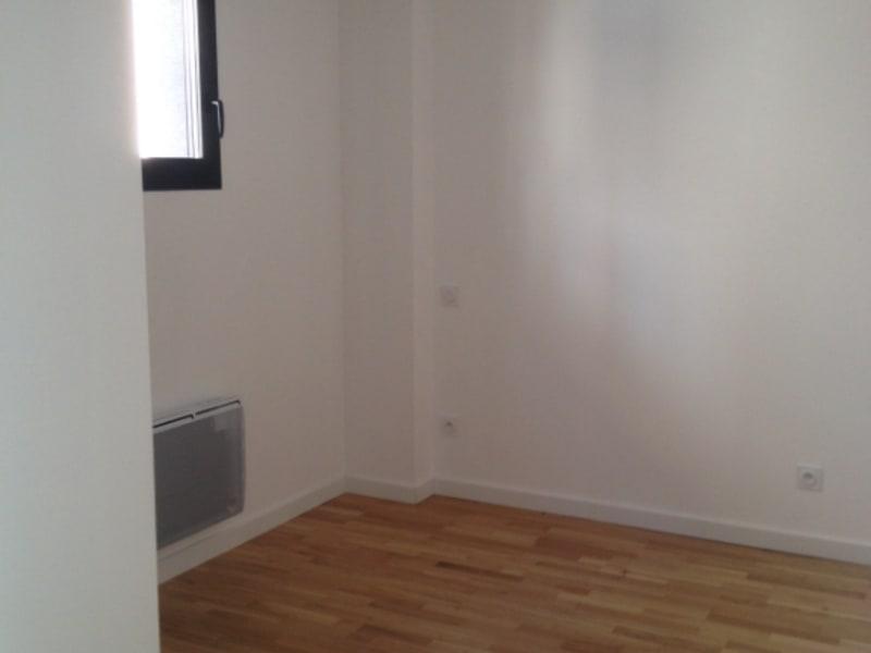Rental apartment Toulouse 1196€ CC - Picture 5