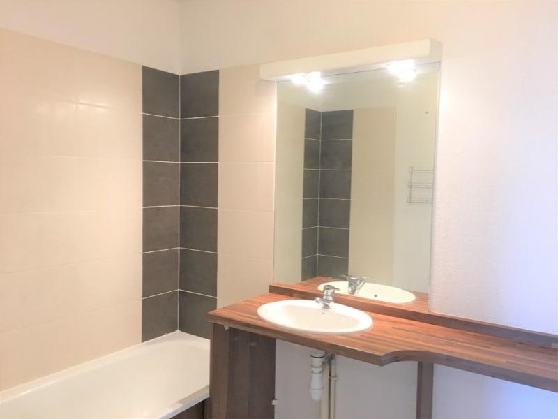 Rental apartment Toulouse 566€ CC - Picture 8