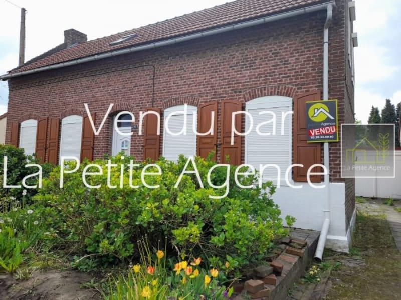 Vente maison / villa Annay 147900€ - Photo 1