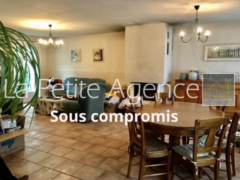 Sale house / villa Annay 159900€ - Picture 1