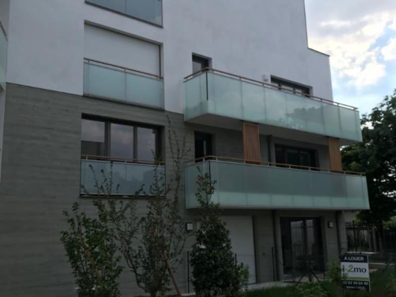 Location appartement Rungis 640€ CC - Photo 1
