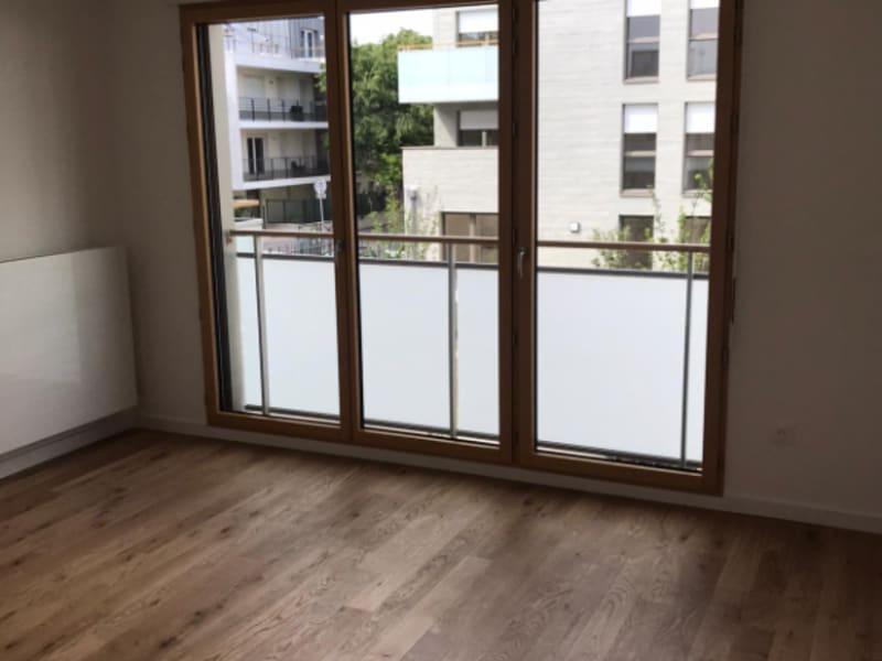 Location appartement Rungis 640€ CC - Photo 2