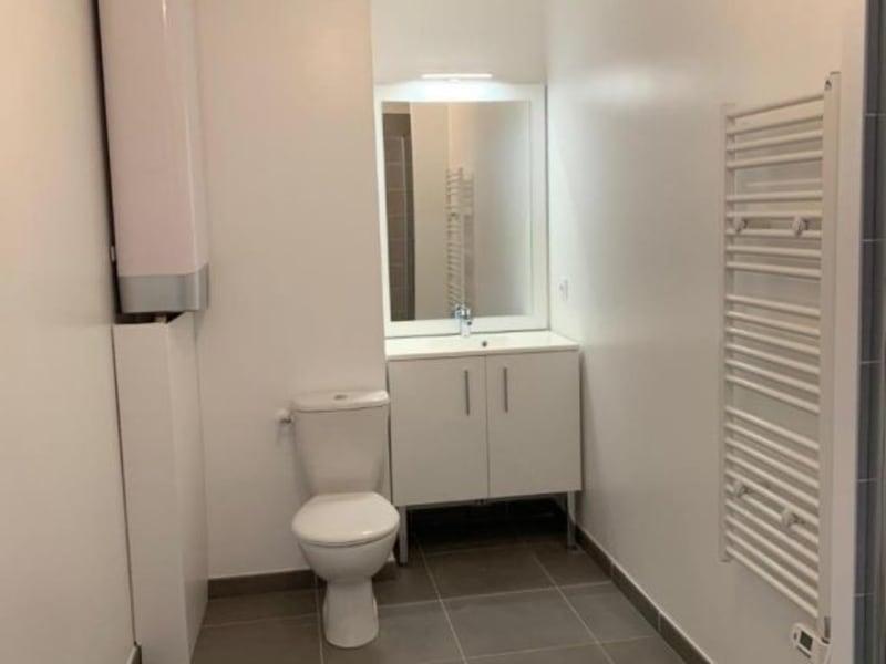 Location appartement Villeurbanne 558,02€ CC - Photo 3
