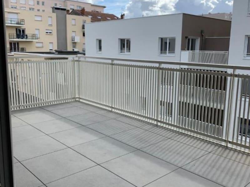 Location appartement Villeurbanne 558,02€ CC - Photo 6
