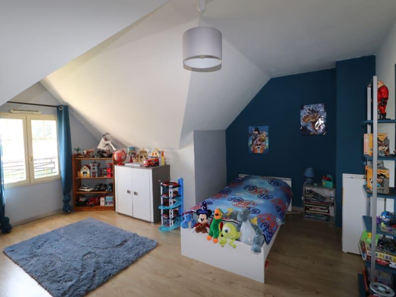 Vente maison / villa Saint aubin des bois 235000€ - Photo 7
