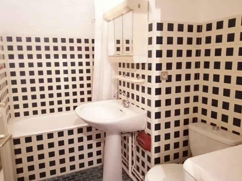 出租 公寓 Paris 15ème 1019€ CC - 照片 8