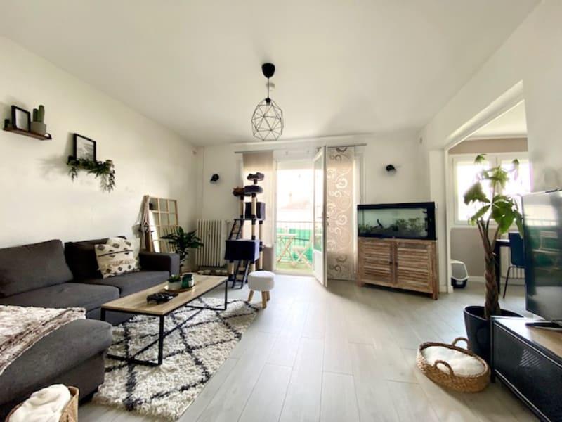 Продажa квартирa Angers 189570€ - Фото 4