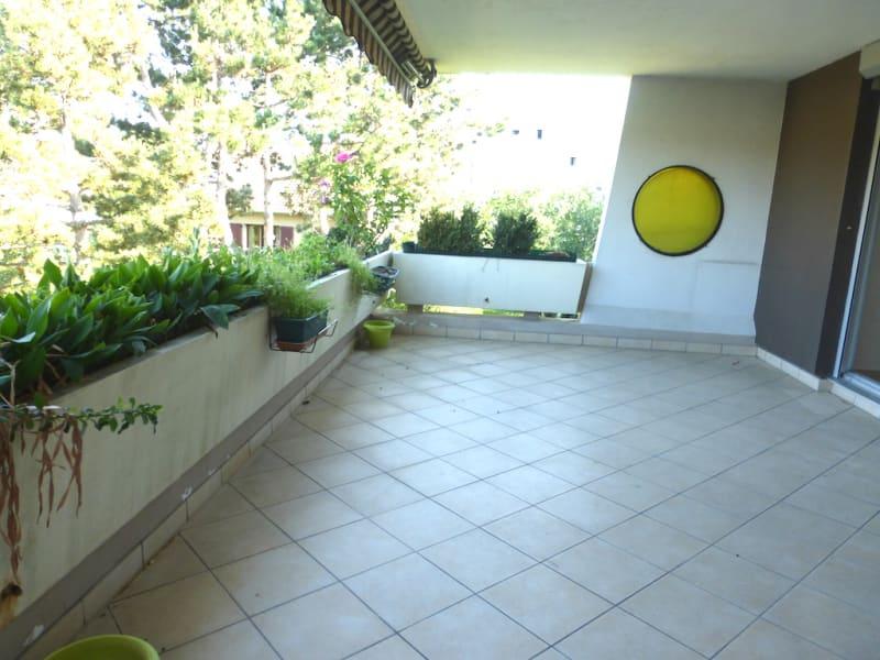 Location appartement Palaiseau 1750€ CC - Photo 3