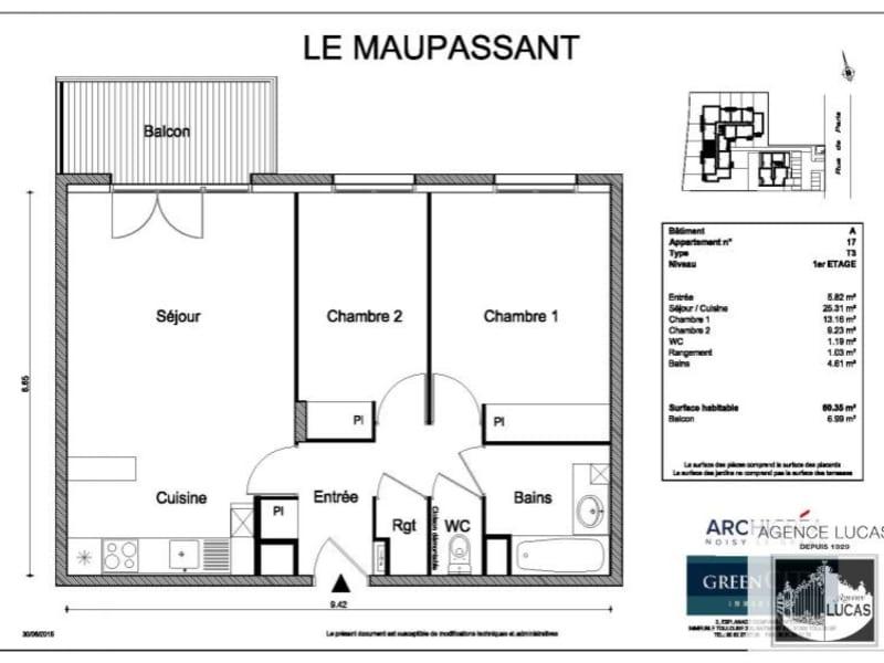 Rental apartment Cesson 920€ CC - Picture 2