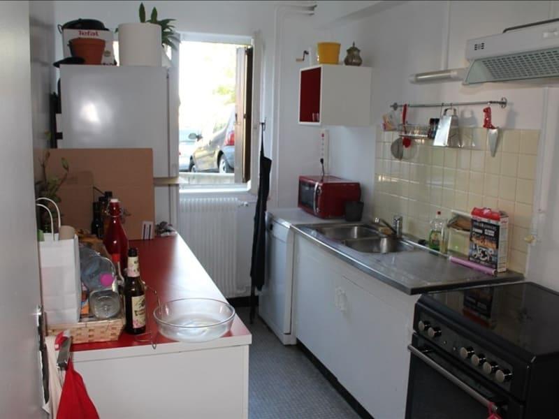 Location appartement Palaiseau 765€ CC - Photo 4