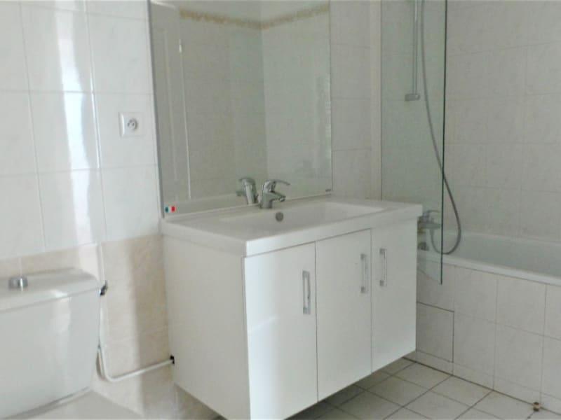 Vente appartement Paris 12ème 1276000€ - Photo 6