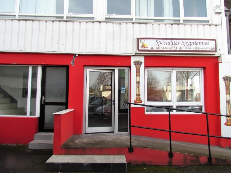 Commercial property sale shop Strasbourg 57000€ - Picture 4