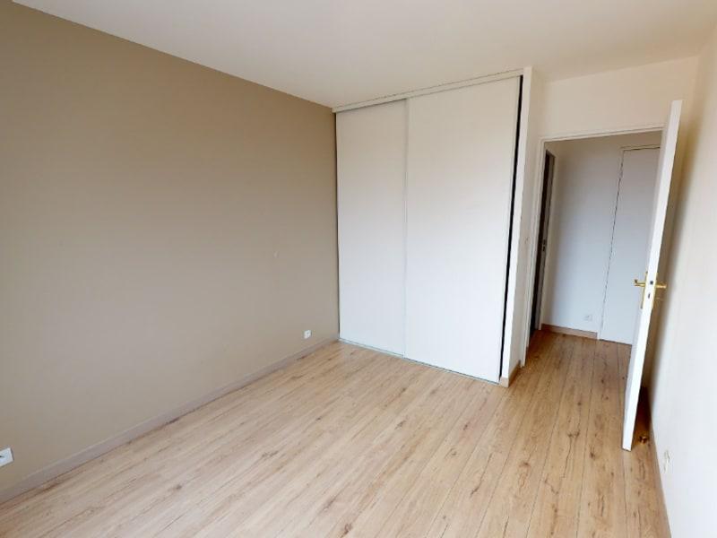 Sale apartment Villejuif 294000€ - Picture 8