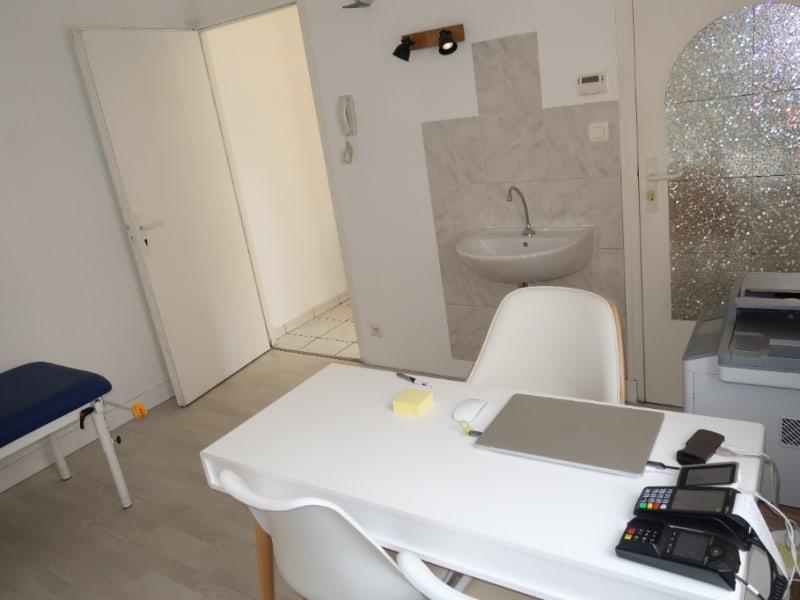 Location bureau Limoges 492€ CC - Photo 5
