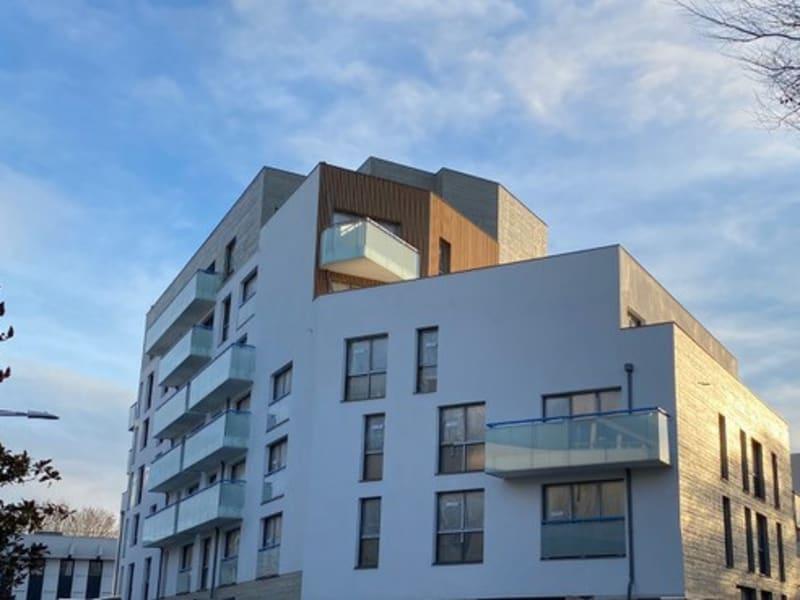 Location appartement Rungis 595€ CC - Photo 1