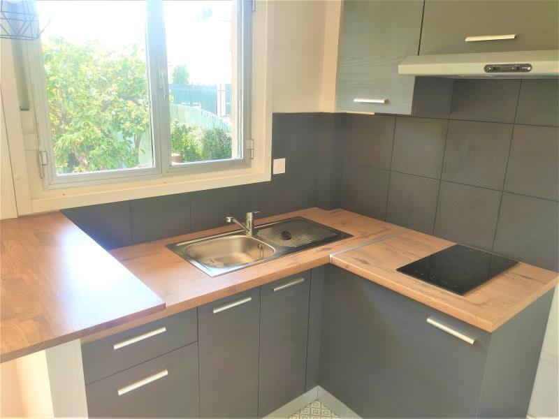 Rental apartment Creteil 730€ CC - Picture 8
