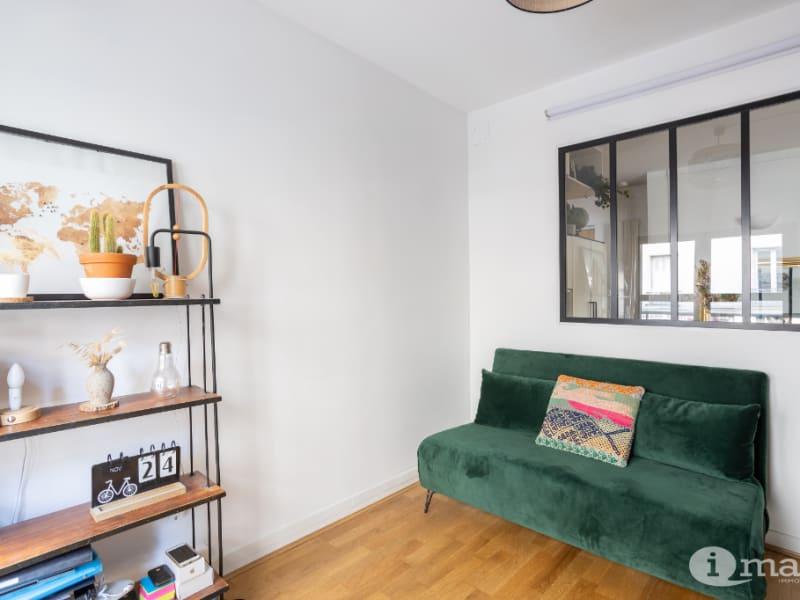 Sale apartment Paris 18ème 670000€ - Picture 7