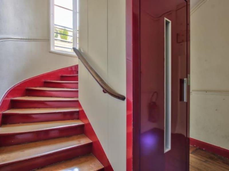 Vente appartement Paris 20ème 465000€ - Photo 2