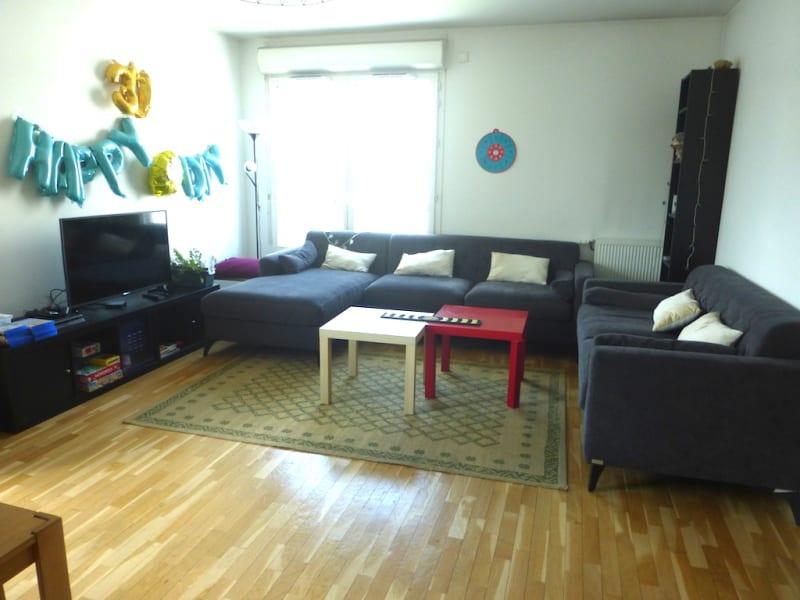 Vente appartement Massy 416000€ - Photo 2