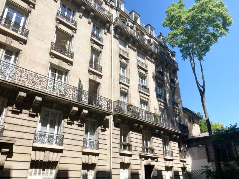 Vente de prestige appartement Paris 15ème 645000€ - Photo 1