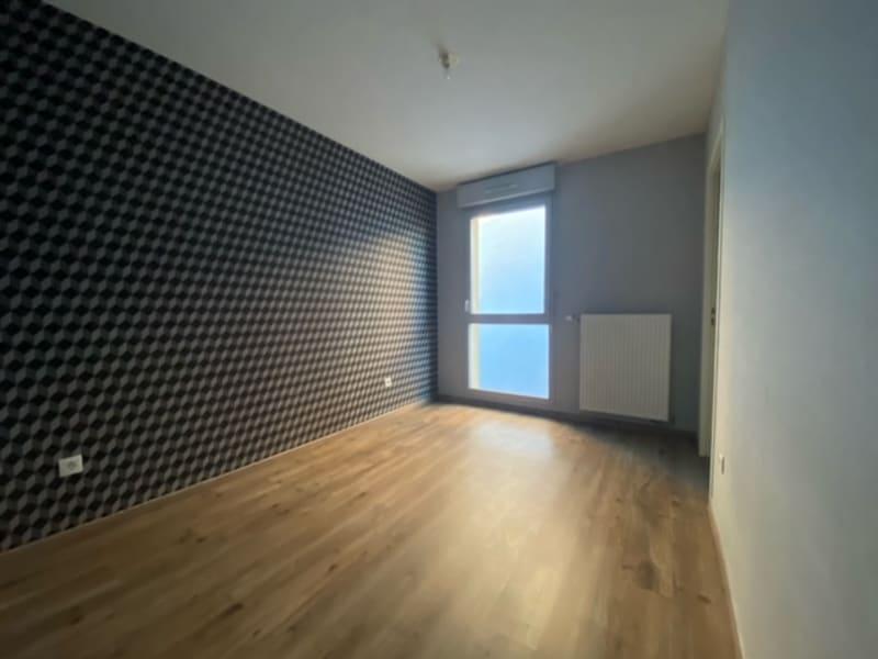 Location appartement Montelimar 645€ CC - Photo 5