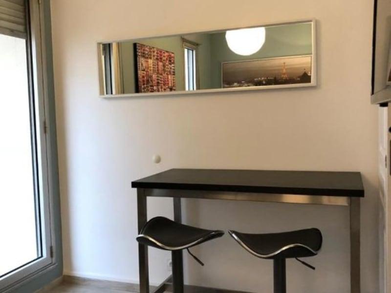 Rental apartment Lyon 6ème 640€ CC - Picture 1