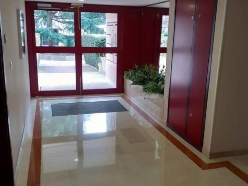 Sale apartment Livry gargan 240000€ - Picture 3