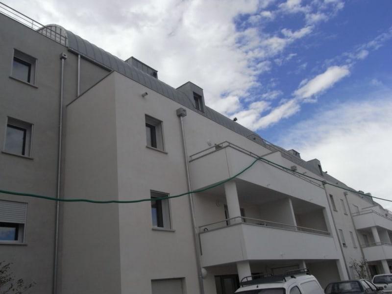Location appartement Toulouse 585€ CC - Photo 2