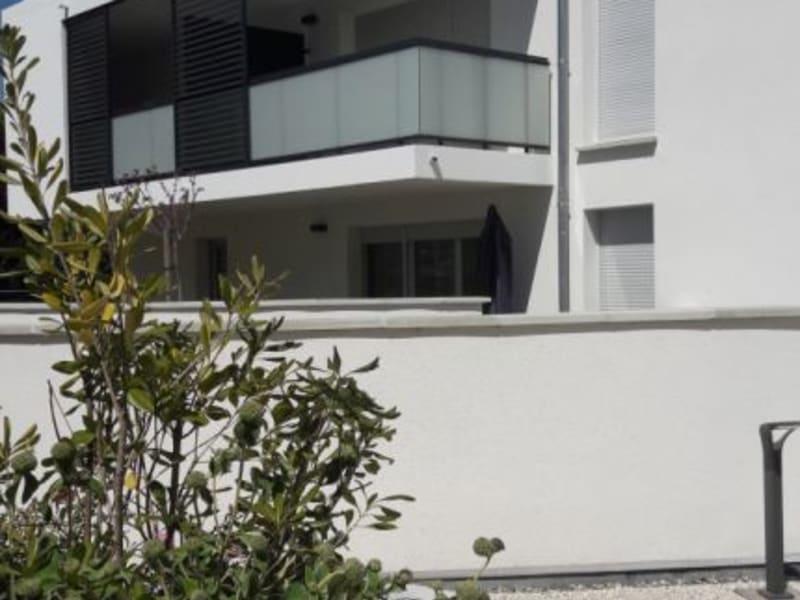 Rental apartment Blagnac 631€ CC - Picture 1