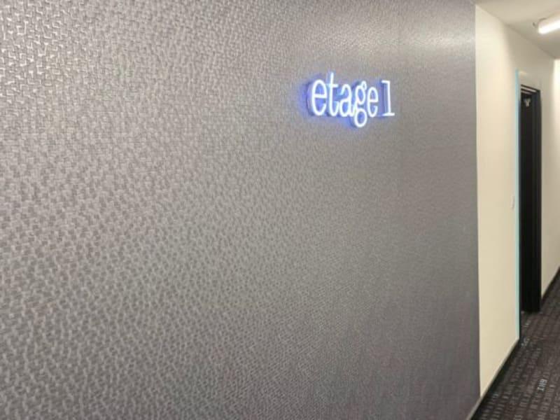Rental apartment Blagnac 631€ CC - Picture 3