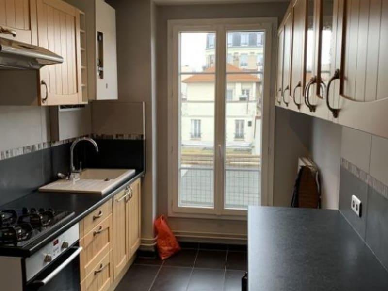 Vente appartement Les pavillons sous bois 250000€ - Photo 7