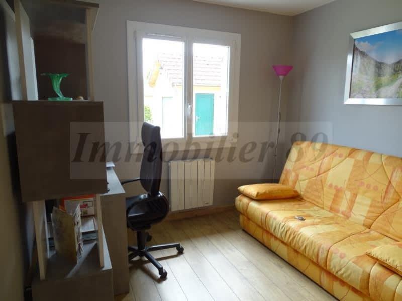 Sale house / villa Secteur mussy s/seine 160000€ - Picture 14