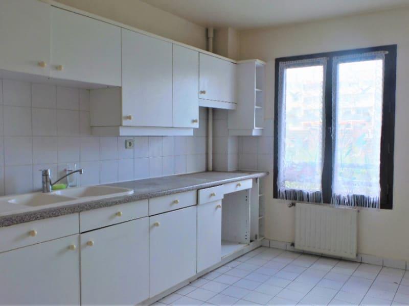 Vente appartement Paris 12ème 1299000€ - Photo 6