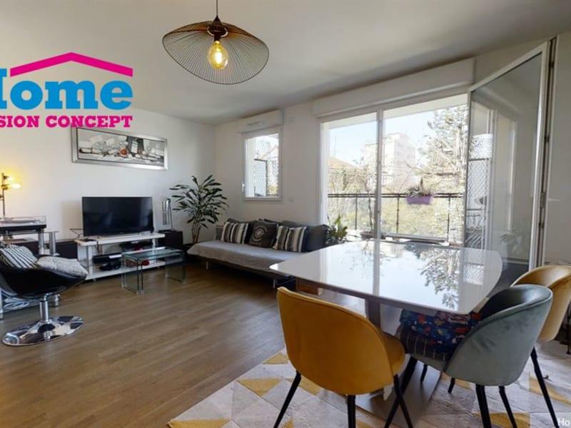 Vente appartement Nanterre 510000€ - Photo 2