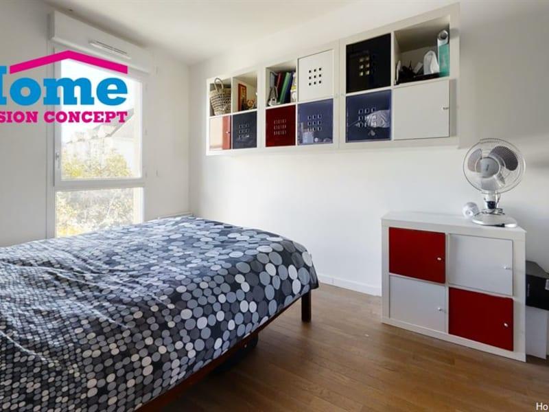 Vente appartement Nanterre 510000€ - Photo 8