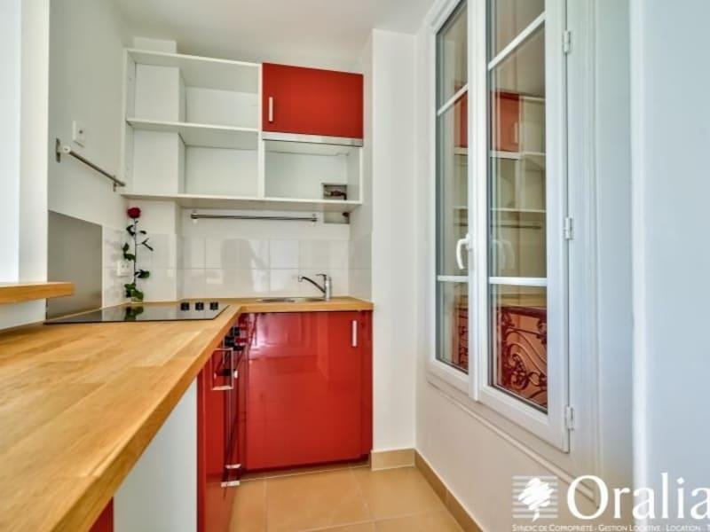 Vente appartement Paris 20ème 485000€ - Photo 3