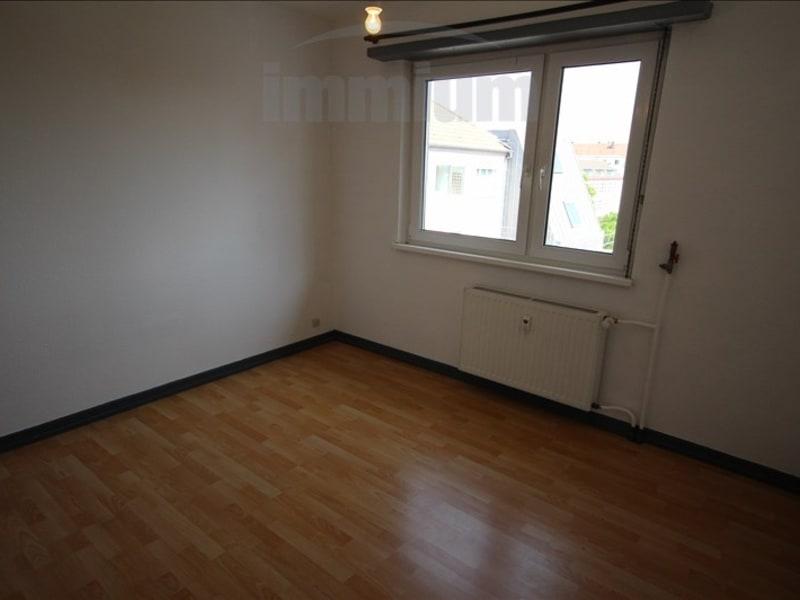 Location appartement Strasbourg 603€ CC - Photo 4