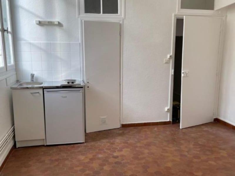 Location appartement Dijon 300€ CC - Photo 1